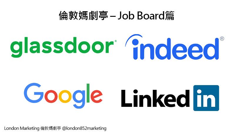 Job Board 搵工網