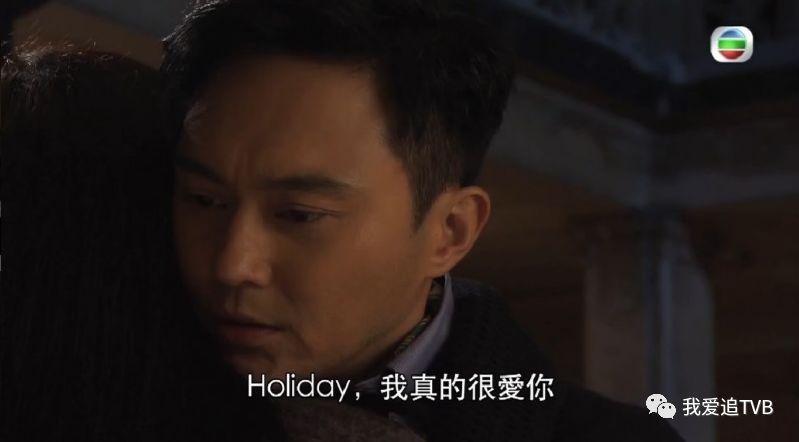 Holiday,我真的很愛您
